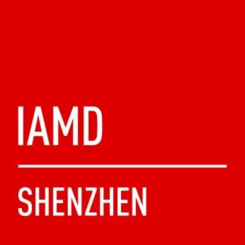 IAMD shenzen logo